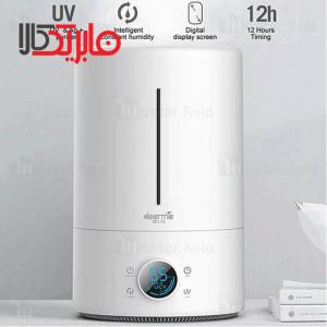 دستگاه بخور سرد شیائومی Xiaomi Deerma F628S Air Humidifier ظرفیت 5 لیتر
