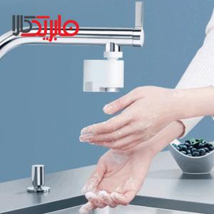 سر شیر آب هوشمند شیائومی شیائودا مدل HD-ZNJSQ-02