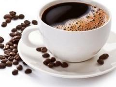 خواص قهوه ، مضرات قهوه انواع قهوه