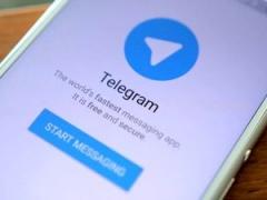 تماس صوتی تلگرام با مجوز وزارت ارتباطات فعال شد