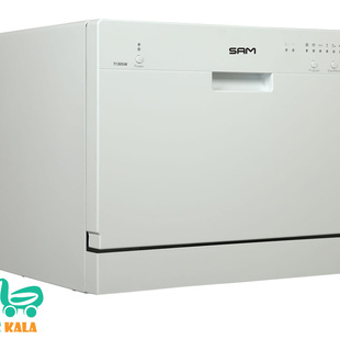 ظرفشویی رومیزی سیلور سام مدل 1305S