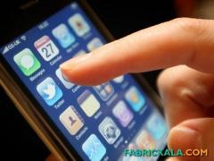 چگونگی ریجستری گوشی های موبایل