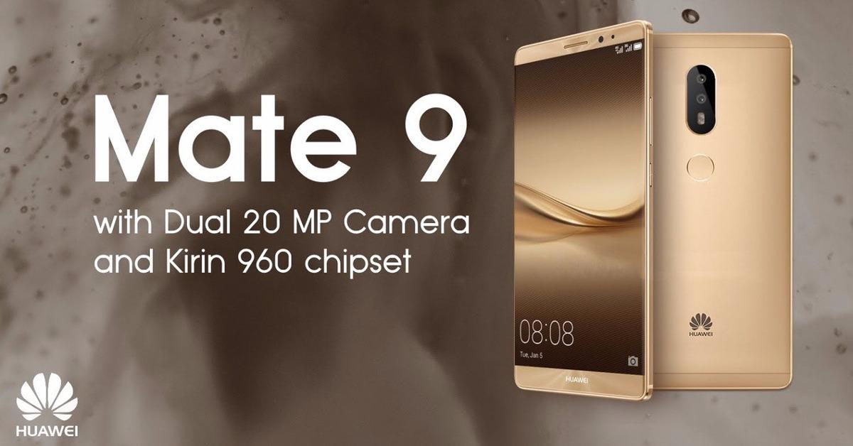 MATE9 موبایل هوآوی مدل