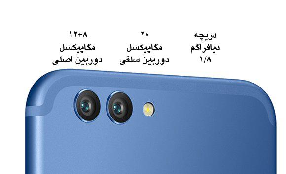NOVA 2 PLUSخرید موبایل هوآوی مدل