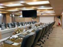 دفتر همکاریهای فناوری ریاست جمهوری