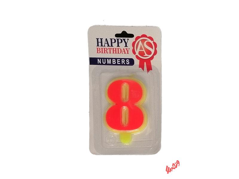 شمع تولد آس مدل عدد 8