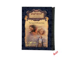 کتاب رمان های جاویدان کنت مونتکریستو اثر الکساندر دوما