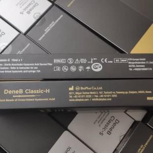 فیلر DeneB مدل classic-h