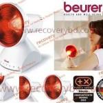 چراغ مادون قرمز مدل بیورر