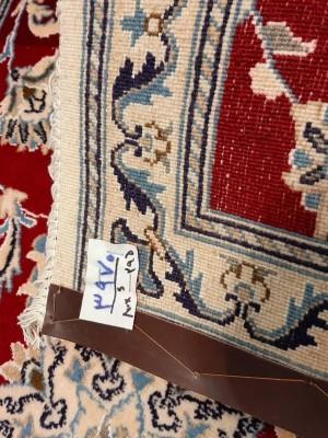فرش دستبافت نائین_ابعاد:295*80
