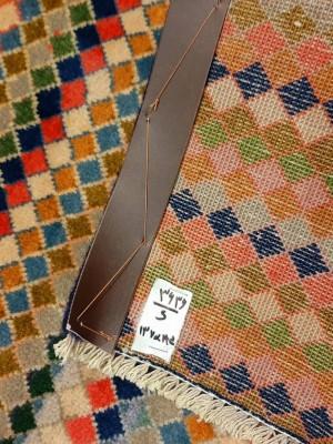 فرش دستبافت کاشان_ابعاد:193*137