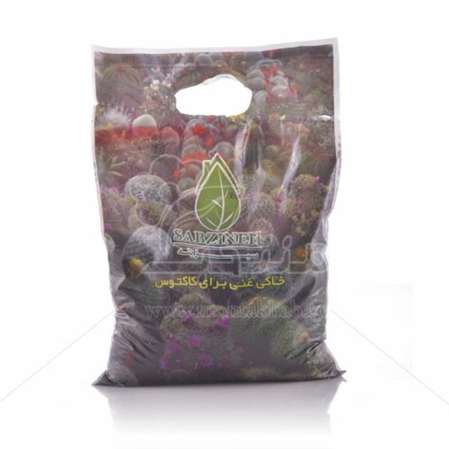 خاک مخصوص کاکتوس سبزینه 2.3 کیلوگرمی