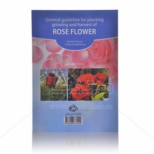 کتاب نگهداری گل رز