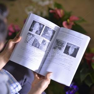 کتاب پرورش گل رز