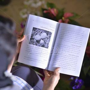 کتاب راهنمای کاشت گردو