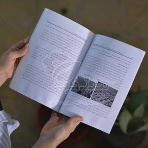 کتاب راهنمای جامع و مصور کشت و پرورش آلوئه ورا