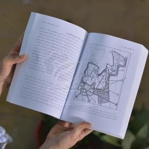کتاب طراحی فضای سبز