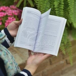 کتاب مزاج شناسی و نسخه های استاد خیر اندیش