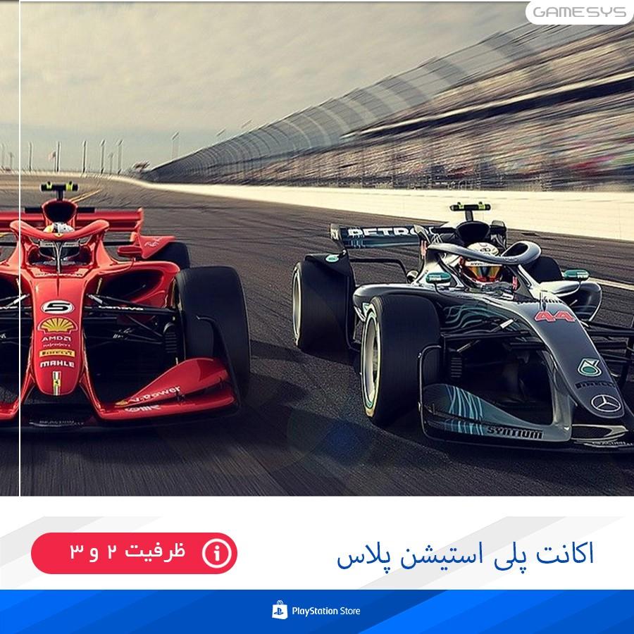 خرید اکانت قانونی بازی فورمول یک F1 2021 برای PS4