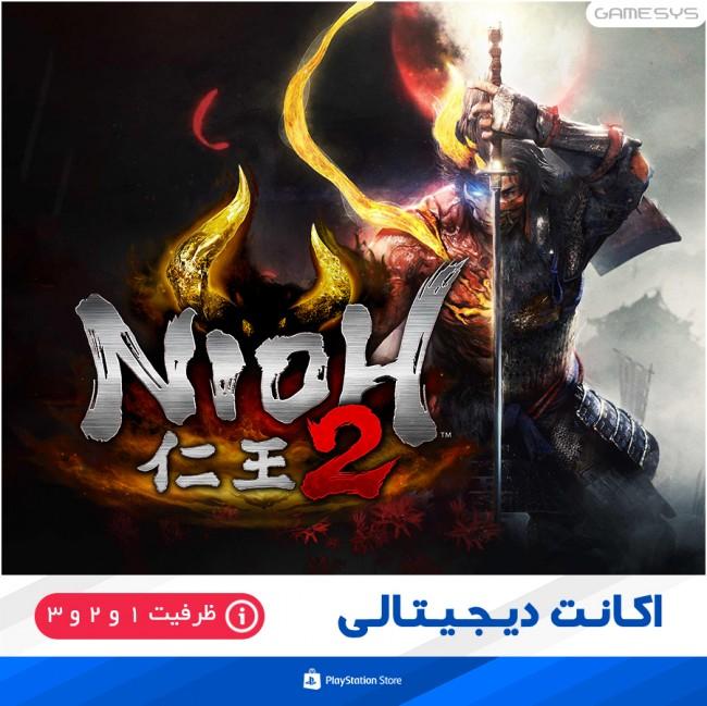 خرید اکانت قانونی بازی Nioh 2 برای PS4