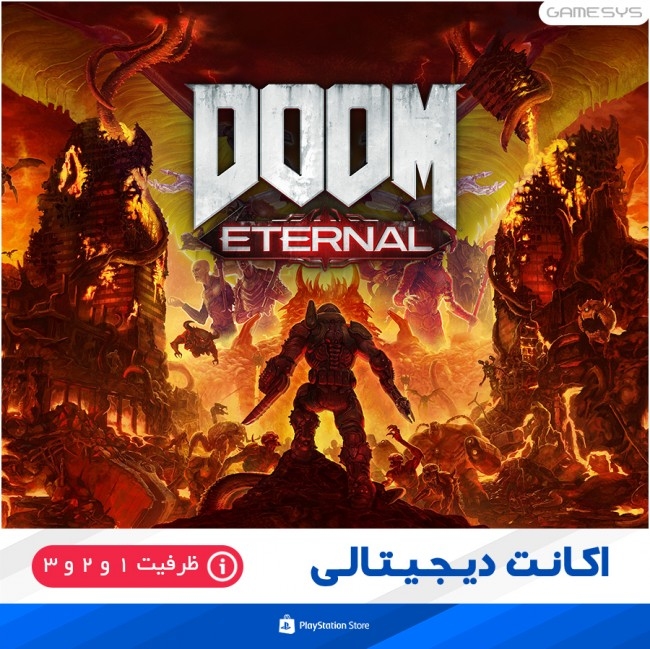 خرید اکانت قانونی بازی دوم اترنال DOOM Eternal برای PS4