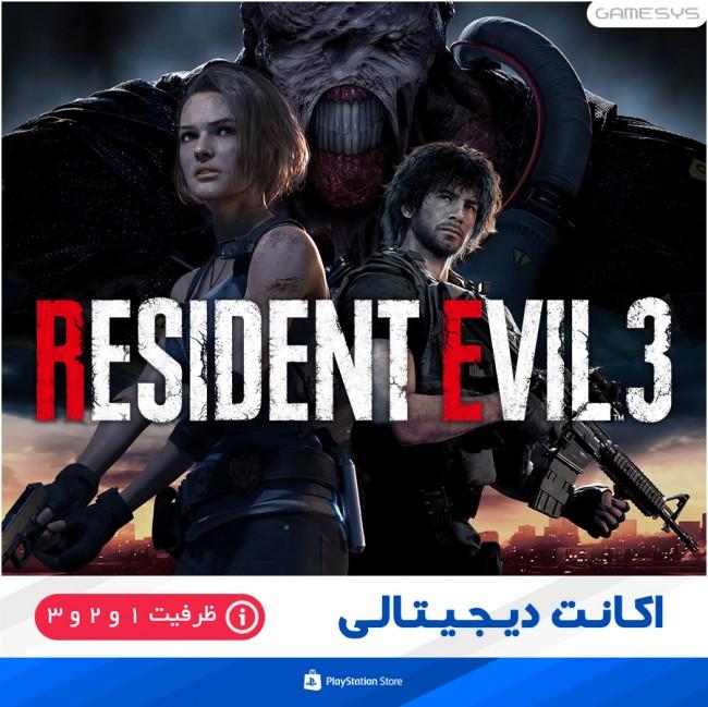 خرید اکانت قانونی بازی رزیدنت اویل 3 (RESIDENT EVIL 3) برای PS4