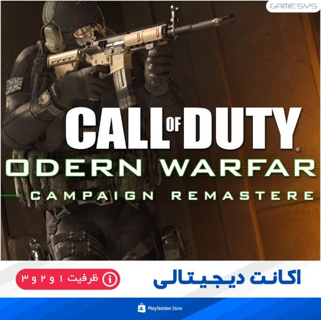خرید اکانت قانونی بازی Call of Duty: Modern Warfare 2 Campaign Remastered برای PS4