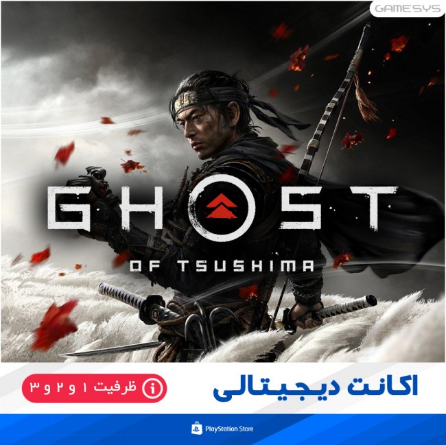 خرید اکانت قانونی بازی گوست اف سوشیما Ghost of Tsushima برای PS5|PS4