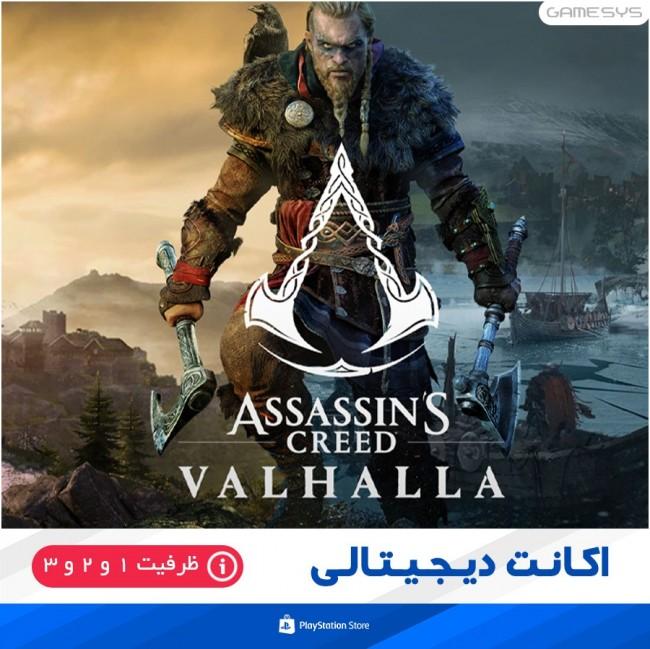 خرید اکانت قانونی بازی اساسینز کرید والهالا Assassin's Creed Valhalla برای PS5|PS4