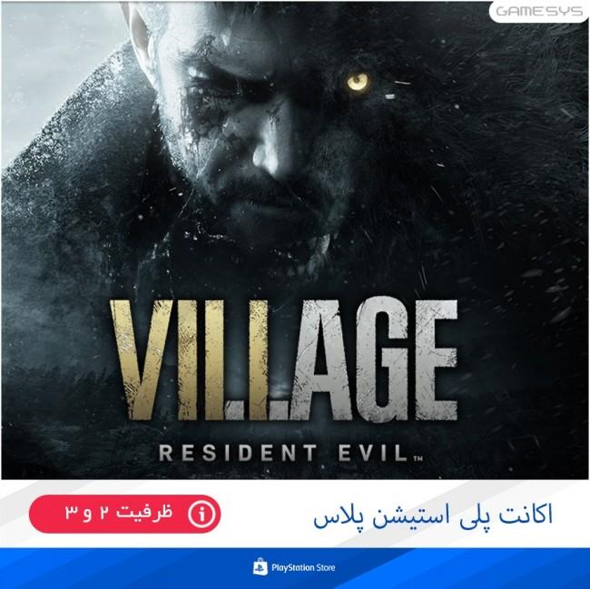 خرید اکانت قانونی بازی Resident Evil Village برای PS4|PS5