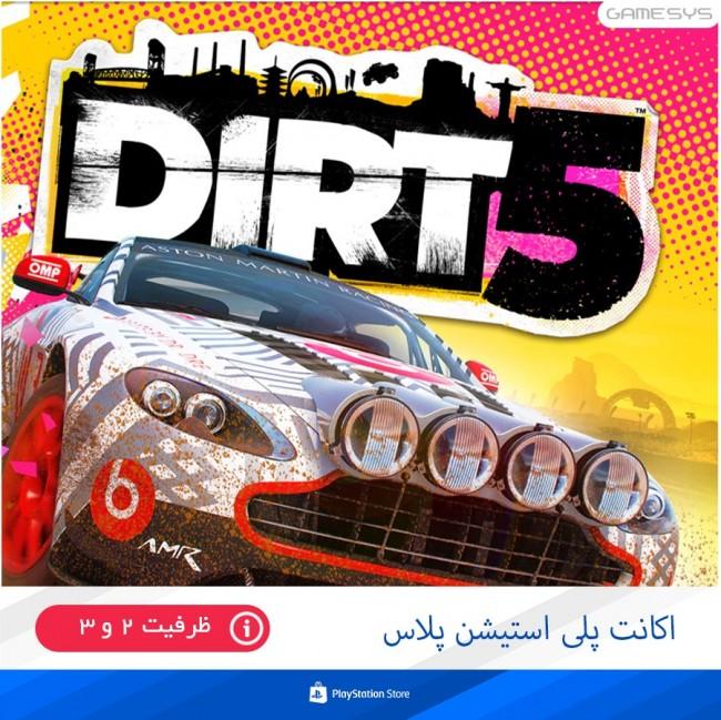 خرید اکانت قانونی بازی DIRT 5 برای PS5|PS4