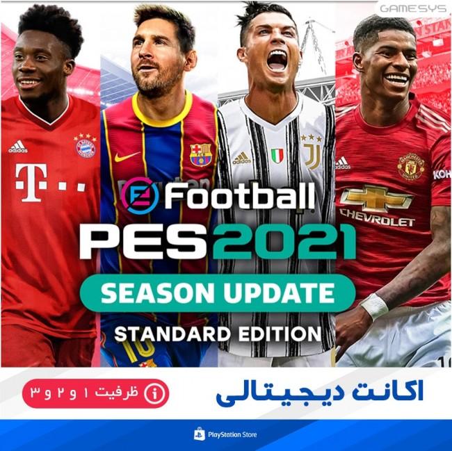 خرید اکانت قانونی بازی PES 2021  برای PS5|PS4