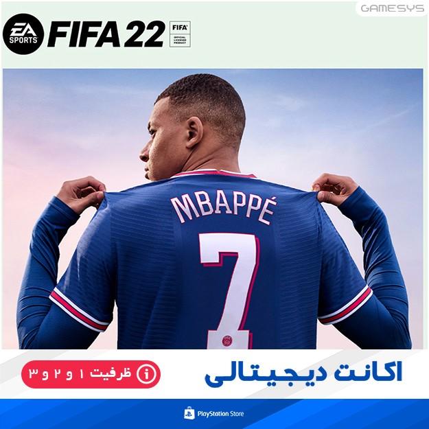 خرید اکانت قانونی بازی FIFA 22 فیفا۲۲ برای PS4 PS5