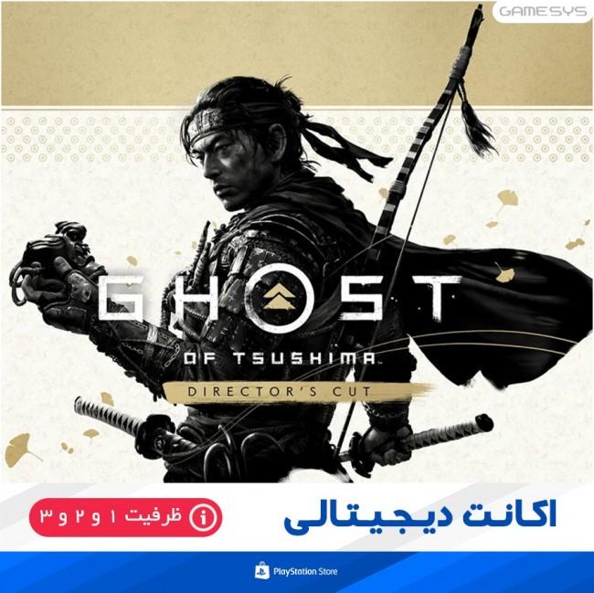 خرید اکانت قانونی بازی Ghost of Tsushima DIRECTOR'S CUT برای PS4|PS5