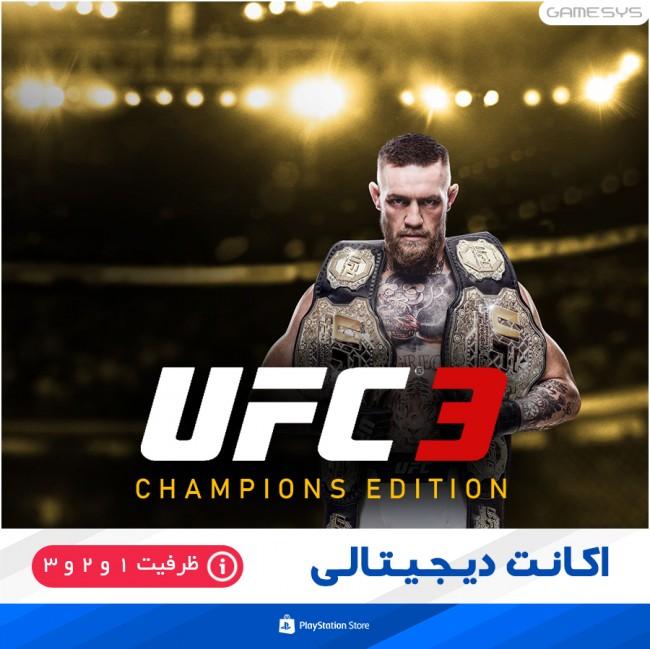 خرید اکانت قانونی بازی UFC 3 برای PS4