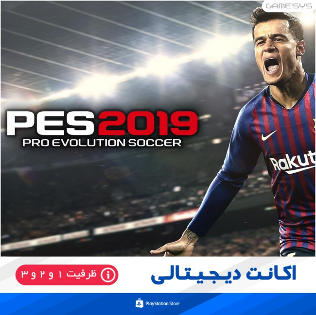 PRO EVOLUTION SOCCER 2019 STANDARD EDITION