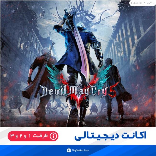 خرید اکانت قانونی بازی Devil May Cry 5 برای PS4