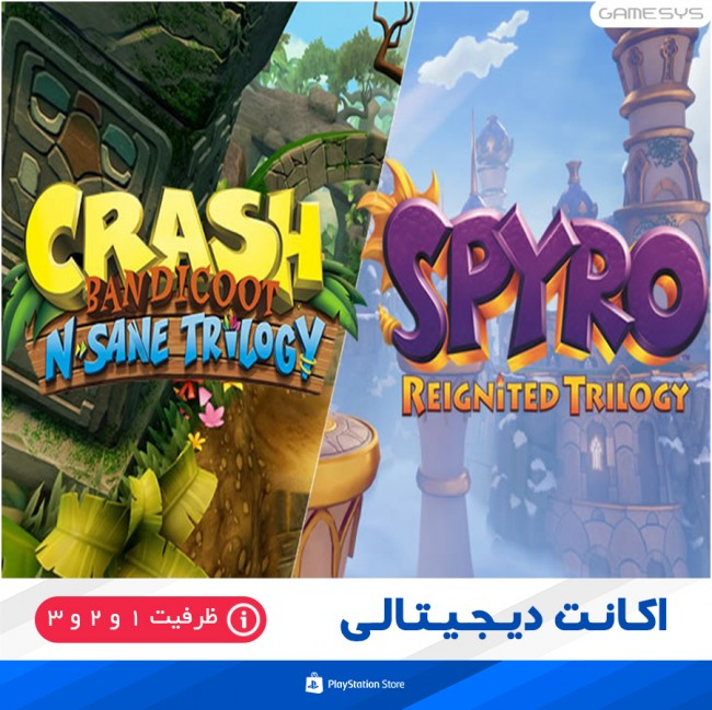 Spyro™ + Crash Remastered Game Bundle