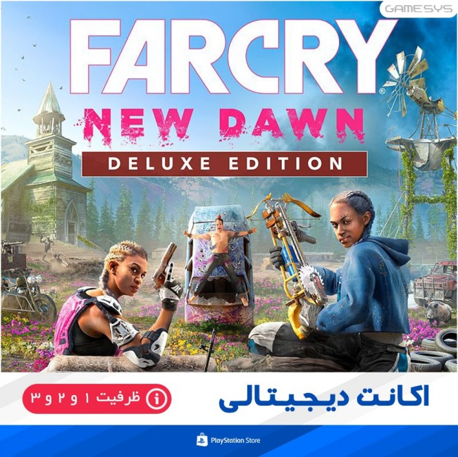 خرید اکانت قانونی بازیFar Cry New Dawn Deluxe Edition برای PS4