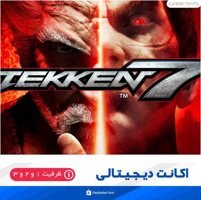 خرید اکانت قانونی بازی TEKKEN 7 برای PS4