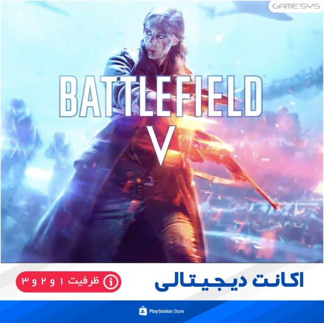 خرید اکانت قانونی (ظرفیتی) بازی Battlefield 5 برای PS4