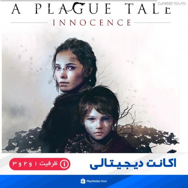 خرید اکانت قانونی بازیA Plague Tale: Innocence برای PS4
