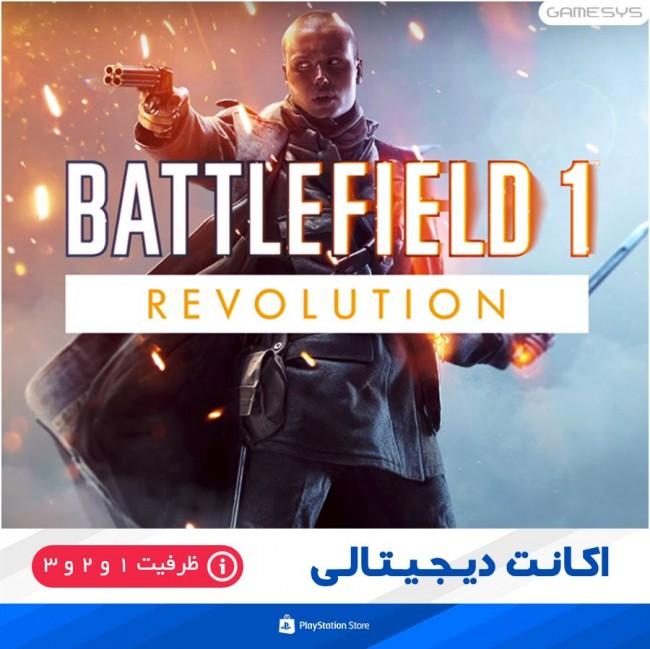 خرید اکانت قانونی بازی Battlefield 1 Revolution برای PS4