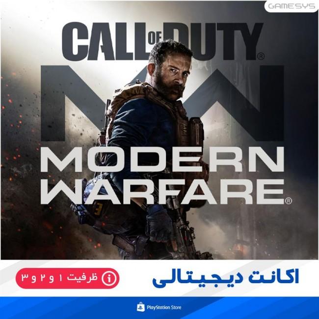 ®Call of Duty®: Modern Warfare