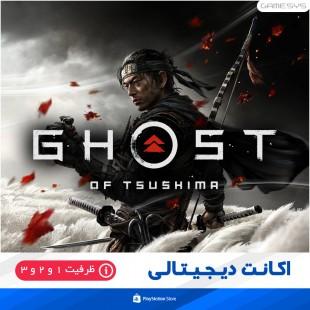 خرید اکانت قانونی بازی گوست اف سوشیما Ghost of Tsushima برای PS4