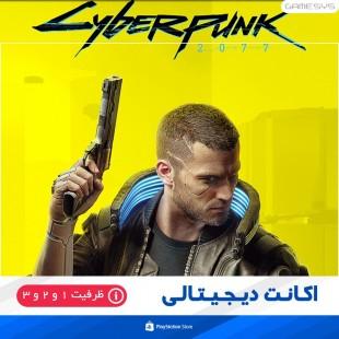 خرید اکانت قانونی بازی سایبرپانک Cyberpunk 2077 برای PS5|PS4