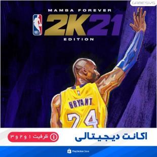 خرید اکانت قانونی بازی NBA 2K21 برای PS4