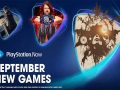 بازی های Resident Evil 7 و Final Fantasy XV در راه PS Now