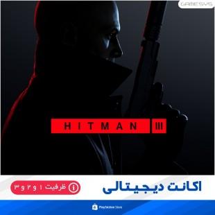 خرید اکانت قانونی بازی HITMAN 3 برای PS4|