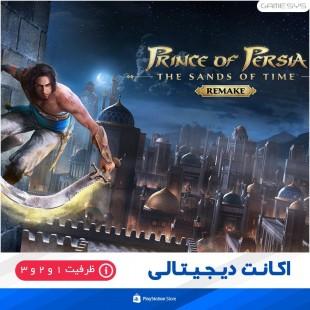 خرید اکانت قانونی بازی Prince of Persia: The Sands of Time Remake برای PS4
